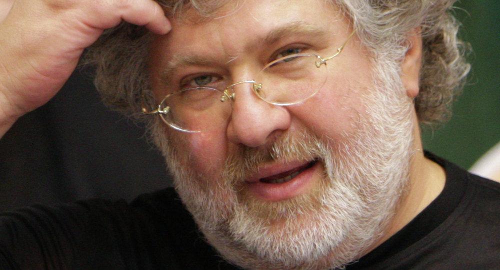 Oligarque ukrainien Igor Kolomoïski