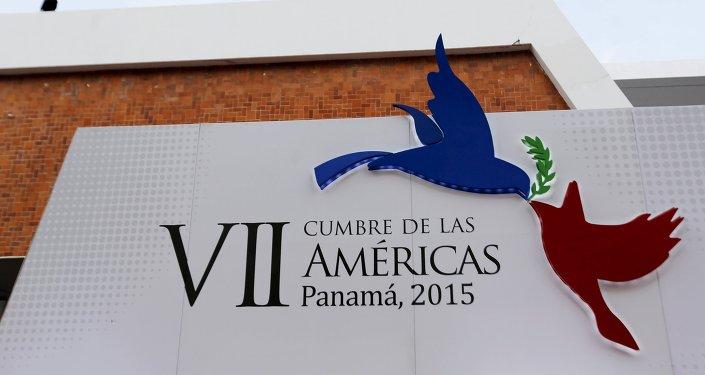 Logo du 7e sommet des Amériques