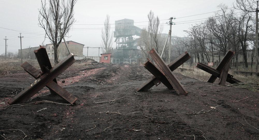 Situation dans la région de Donetsk