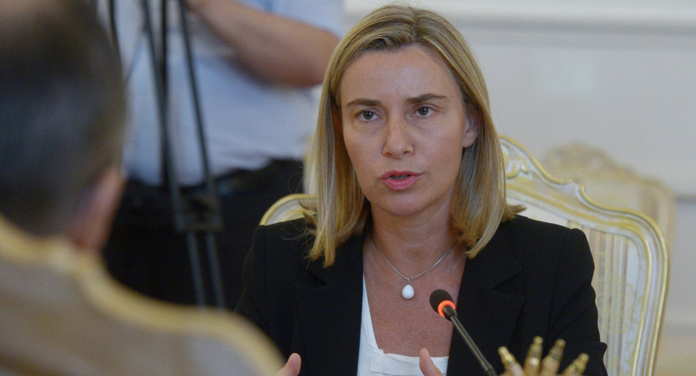Federica Mogherini. Archive photo