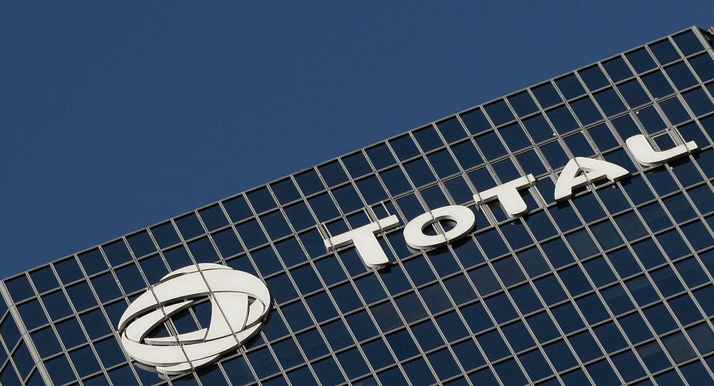 Logo de Total