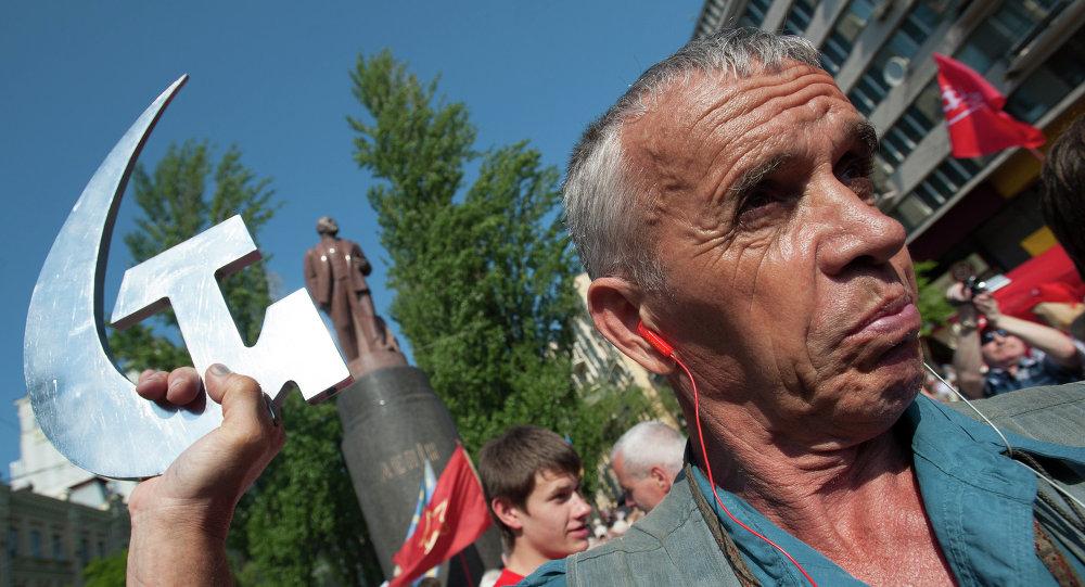 Marche des communistes à Kiev. Archive photo
