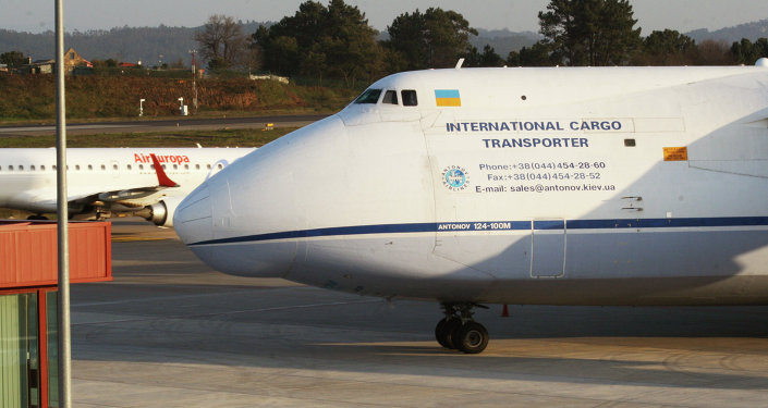 An-124 d'Antonov Airlines (Archives)