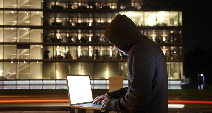 Un hacker