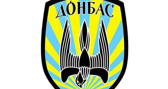 Bataillon Donbass