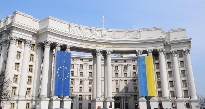 Le bâtiment du Ministère des Affaires étrangères de l'Ukraine, Kiev