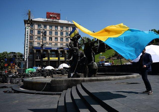 Place de l'Indépendance, Kiev