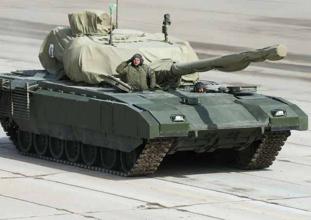 Char T-14 Armata