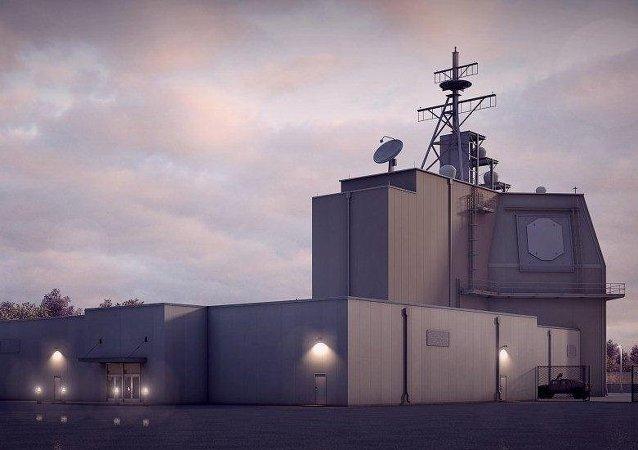 Système de défense antiaérienne Aegis