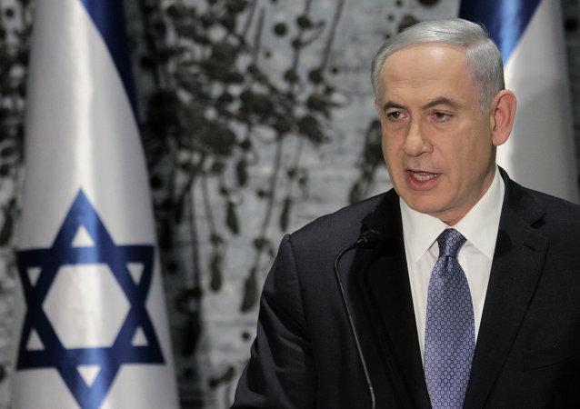 Premier ministre israélien Benjamin Netanyahu