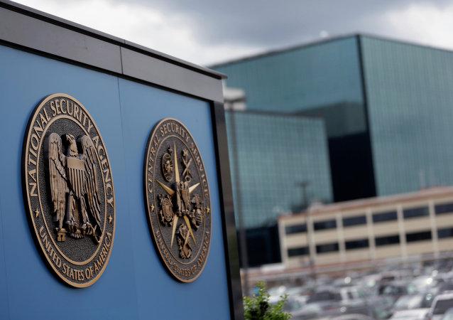 Quartier général de l'Agence de sécurité nationale (NSA)
