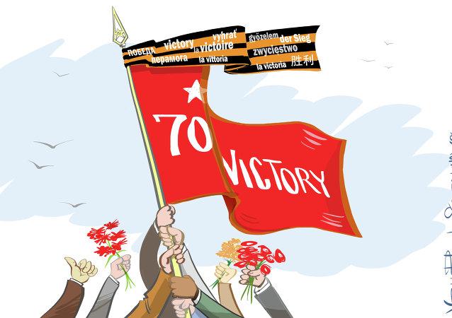 La Russie célèbre le 70e anniversaire de la victoire sur l'Allemagne nazie