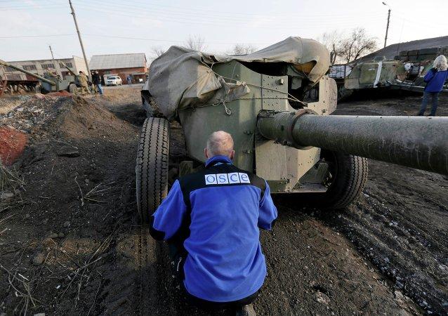 Observateur de l'OSCE