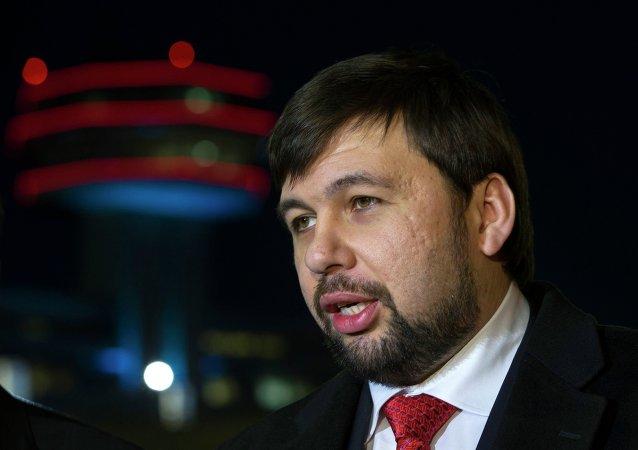 Denis Pouchiline, négociateur de la République populaire de Donetsk au sein du Groupe de contact