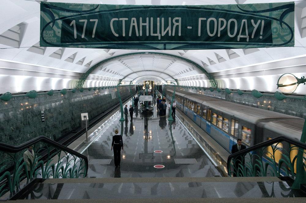 La station de métro Slavianski boulvar