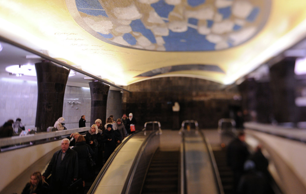 La station de métro Maïakovskaïa