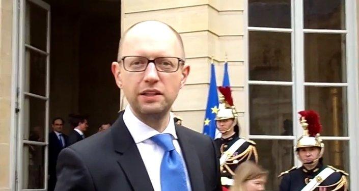 Arseni Iatseniouk