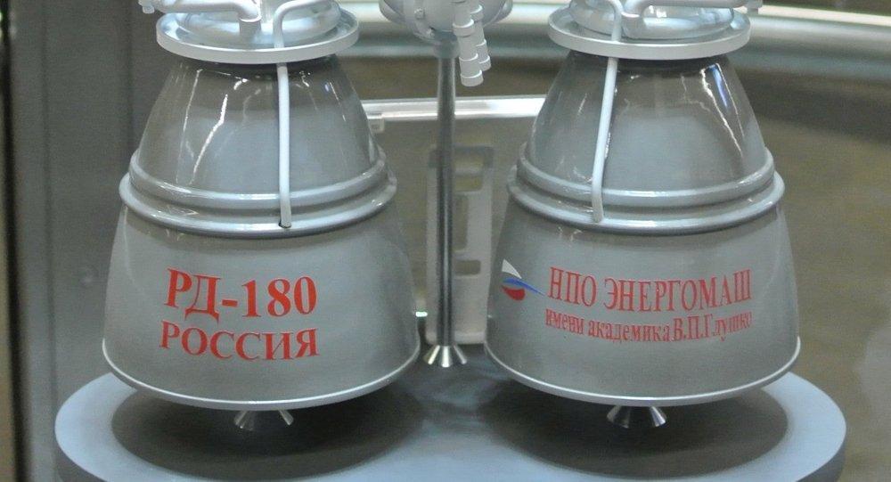 Moteurs de fusées russes RD-180