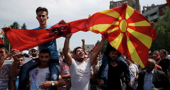 Manifestation à Skopje