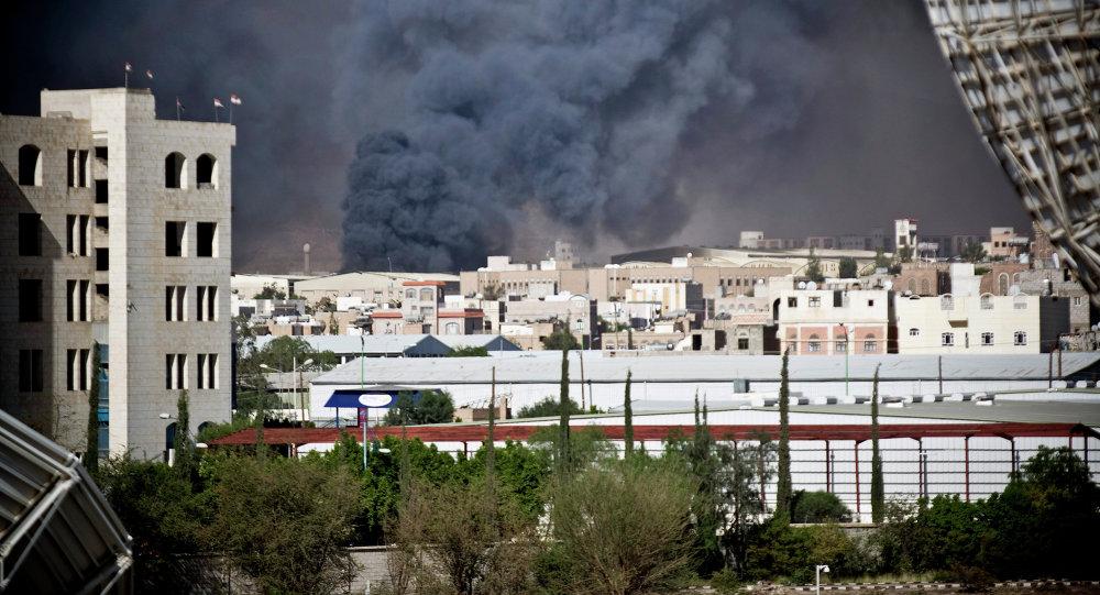 Sanaa (archives)