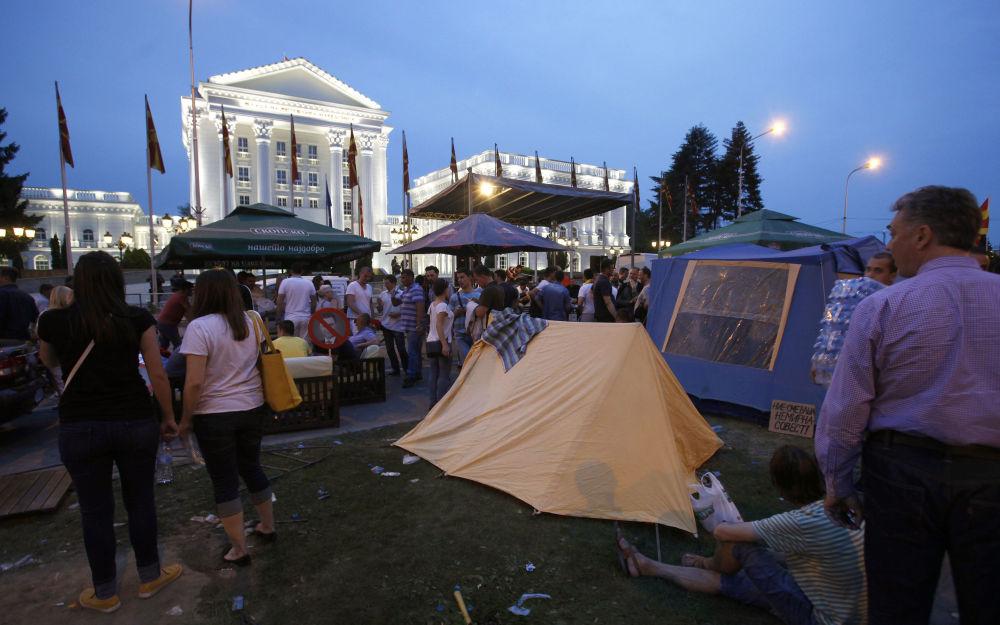 Manifestants réunis à Skopje