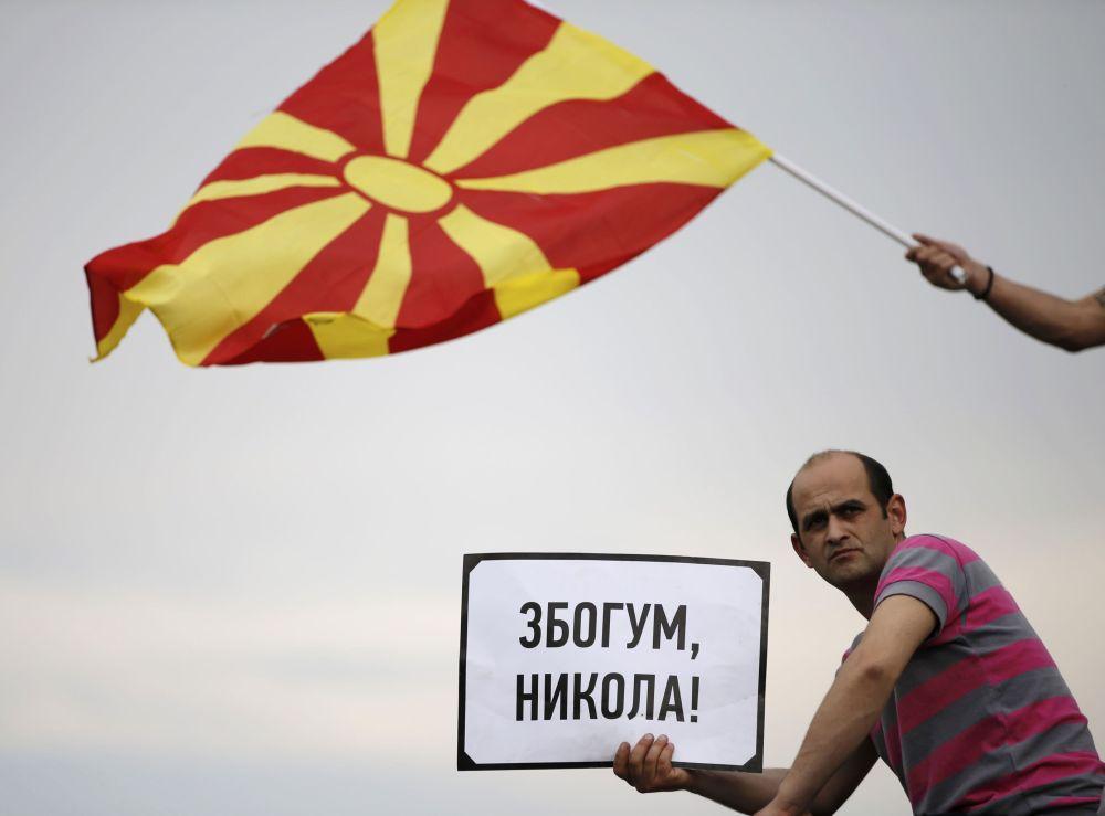 Des manifestants d'opposition à Skopje