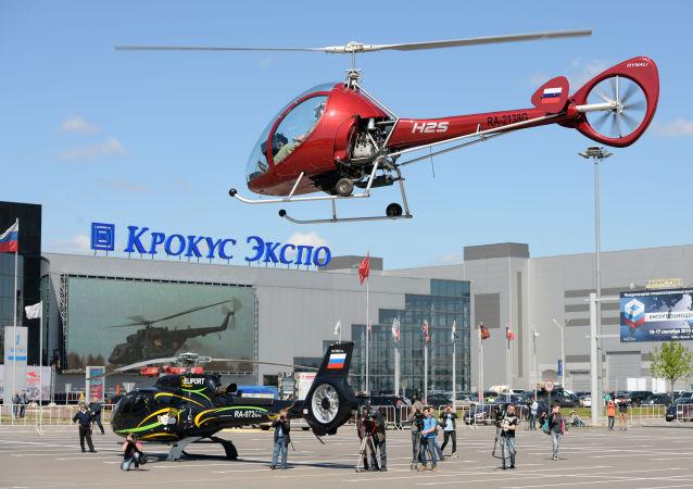 L'hélicoptère Dynali H2S