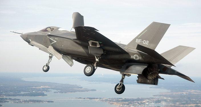 L'avion de chasse américain