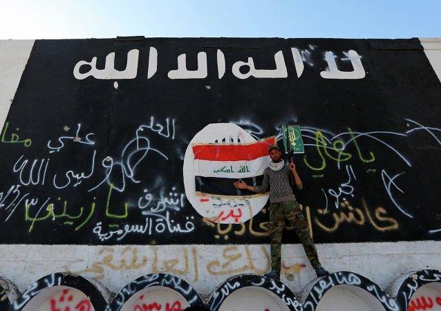 terroriste d`Etat islamique