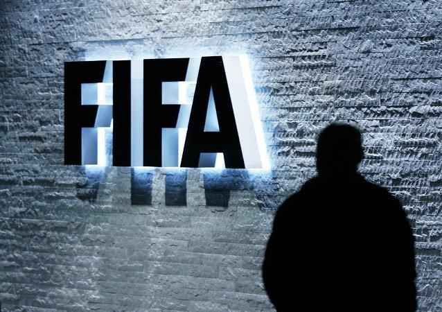 Logo de la Fédération internationale de football (FIFA)
