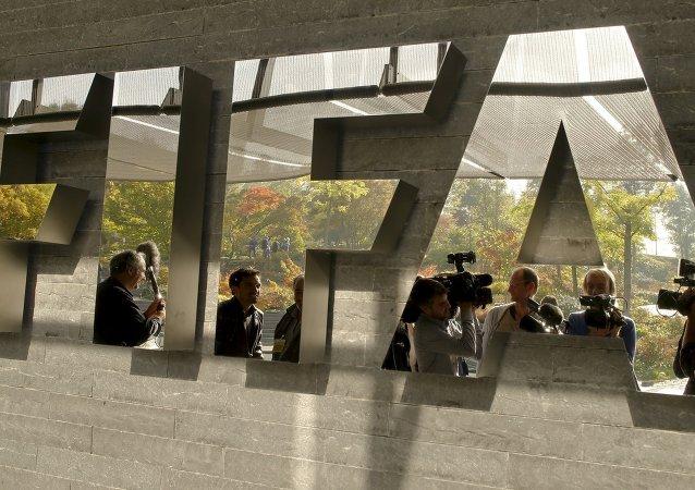 FIFA, logo