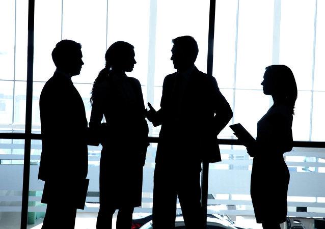 Les employés. Image d'illustration
