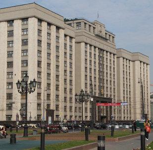 Alerte aux attentats terroristes en russie sputnik france for Chambre basse parlement