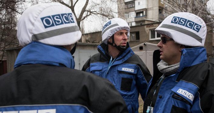 Observateurs de l'OSCE en Ukraine
