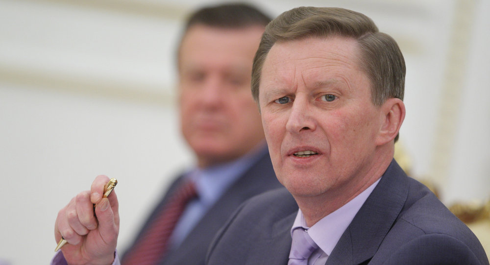 Vice-premier ministre russe Sergueï Ivanov