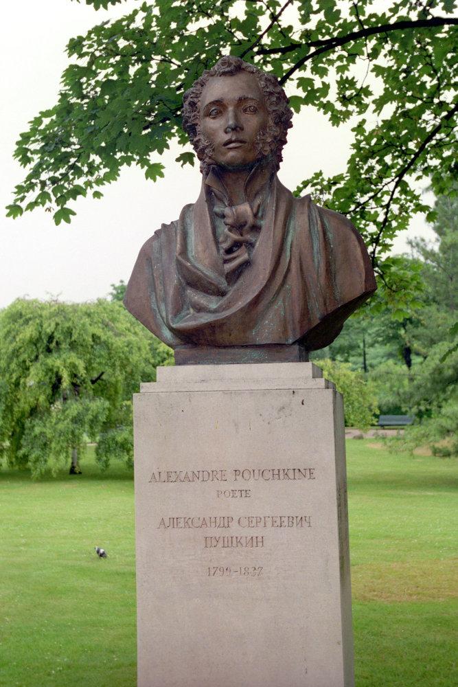 Un monument à Pouchkine à Paris