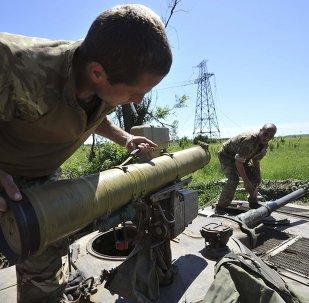 Des représentants des forces armées ukrainiennes, Donetsk, juin 2015. Image d'illustration