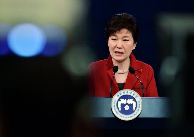 Park Geun-hye (archives)