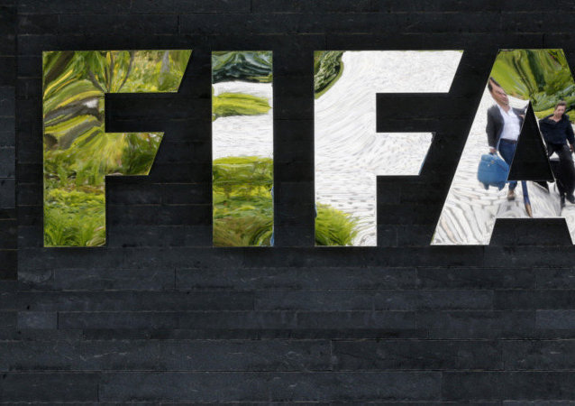 Logo de la FIFA