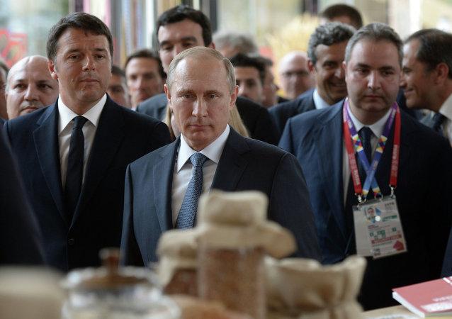 Vladimir Poutine à Milan