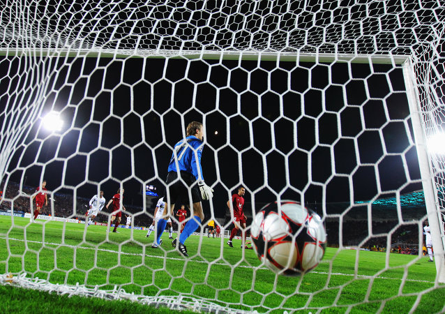 La France accueillera l'Euro 2016