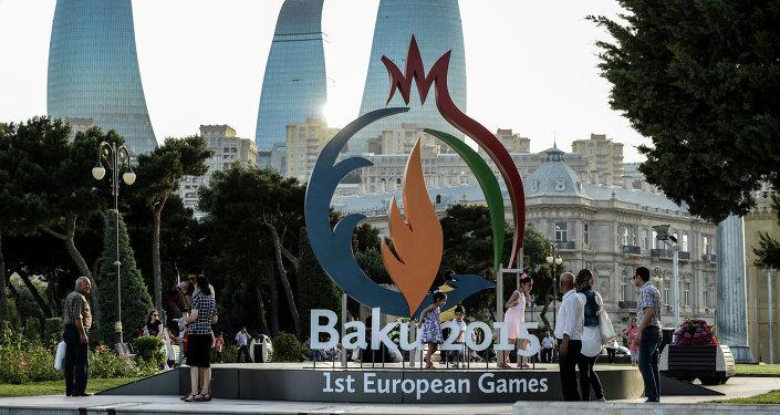 Bakou, capitale d'Azerbaïdjan, accueille les premiers jeux continentaux de l'histoire en Europe