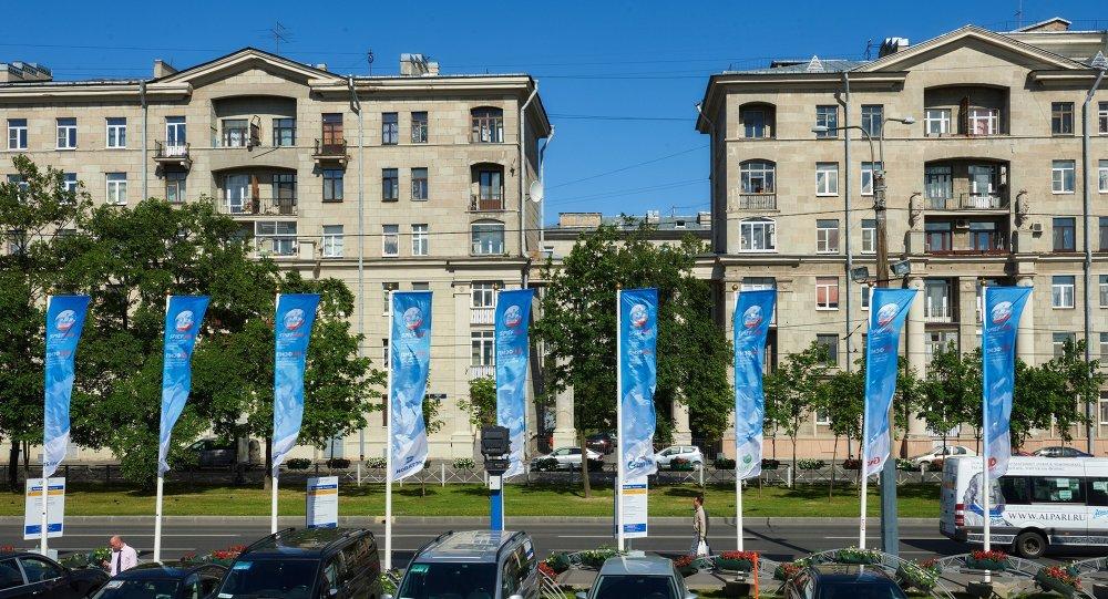 Forum de Saint-Pétersbourg