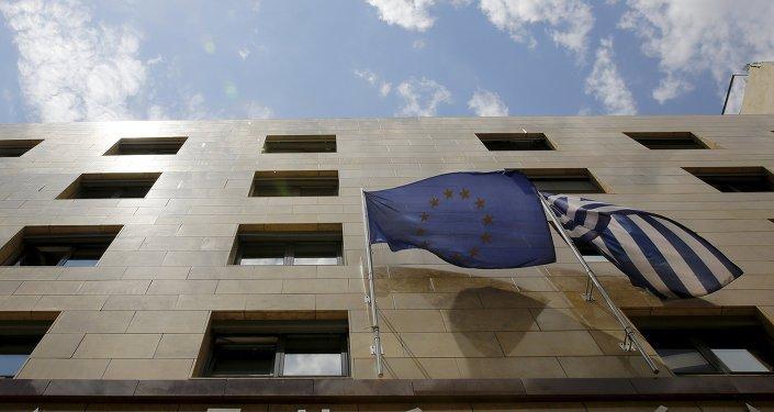 La Banque de Grèce