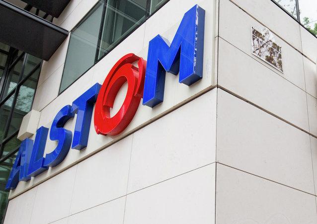 Logo du groupe Alstom