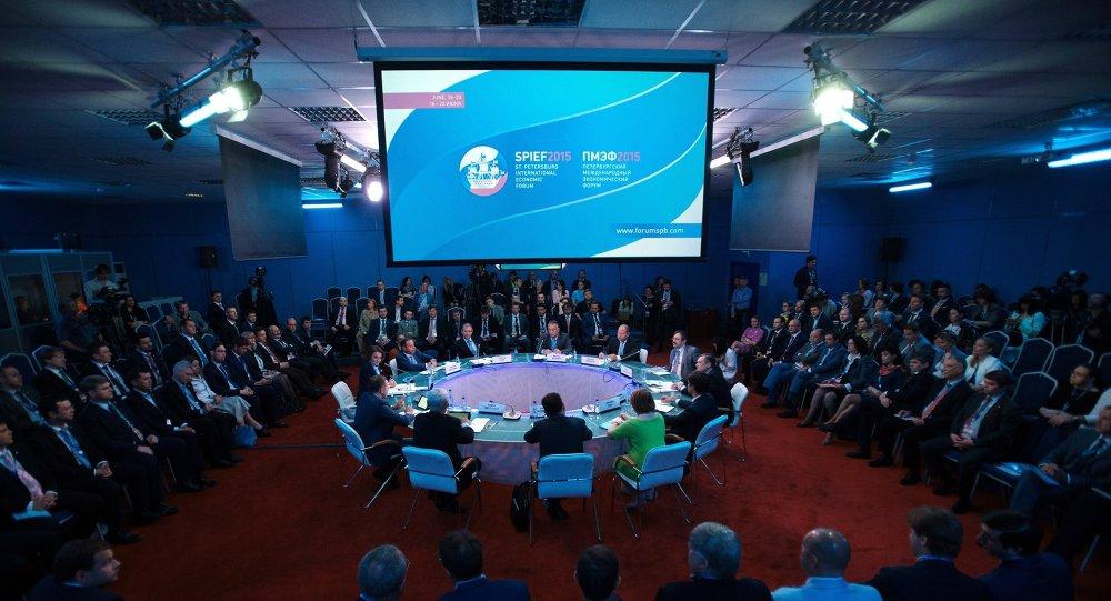 Forum économique de Saint-Pétersbourg