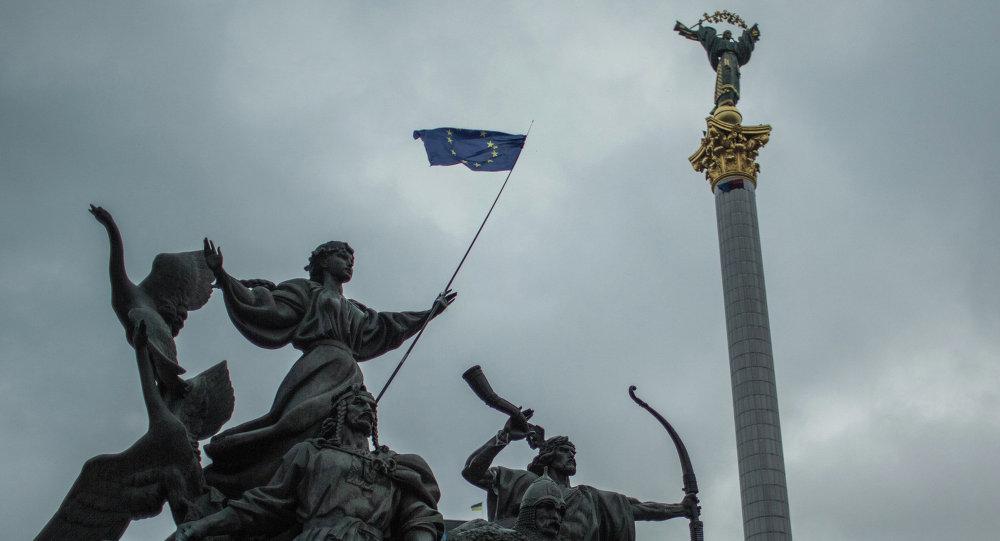 La place de l'Indépendance, Kiev. Photo d'archives.