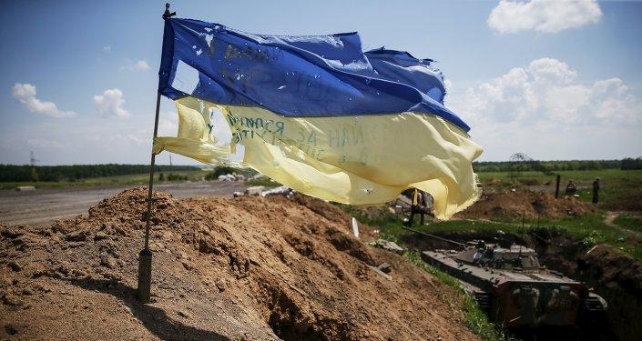 un drapeau de l'Ukraine