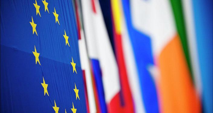 Le drapeau de l'UE