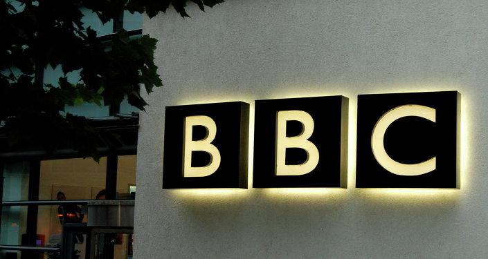 l'emblème de la BBC
